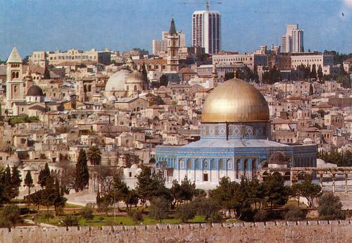 JERUSALEM THE OLD CITY - alte Ansichtskarte von 1987 - gescannt