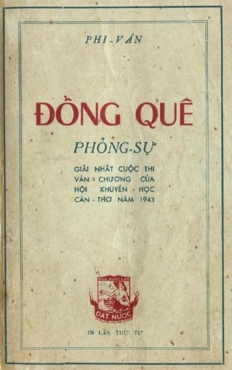 Đồng Quê - Phi Vân