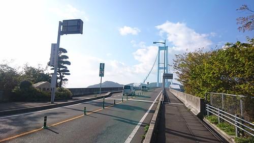 安芸灘大橋。ここからとびしま海道へ