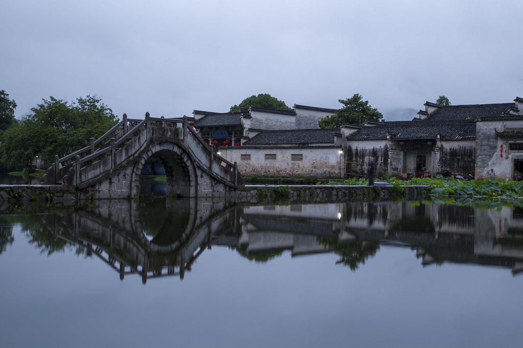 Hong Vilage