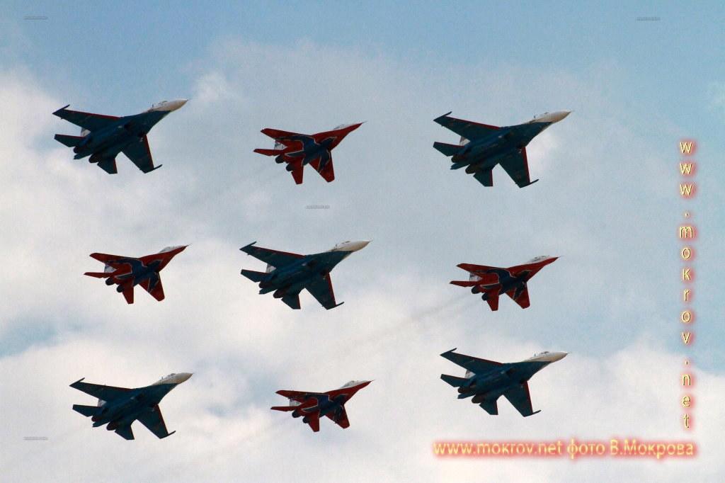 Групповой пилотаж 5х Су-27, 4х МиГ-29 Русские Витязи, Стрижи.