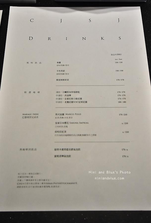 台中勤美甜點CJSJ09