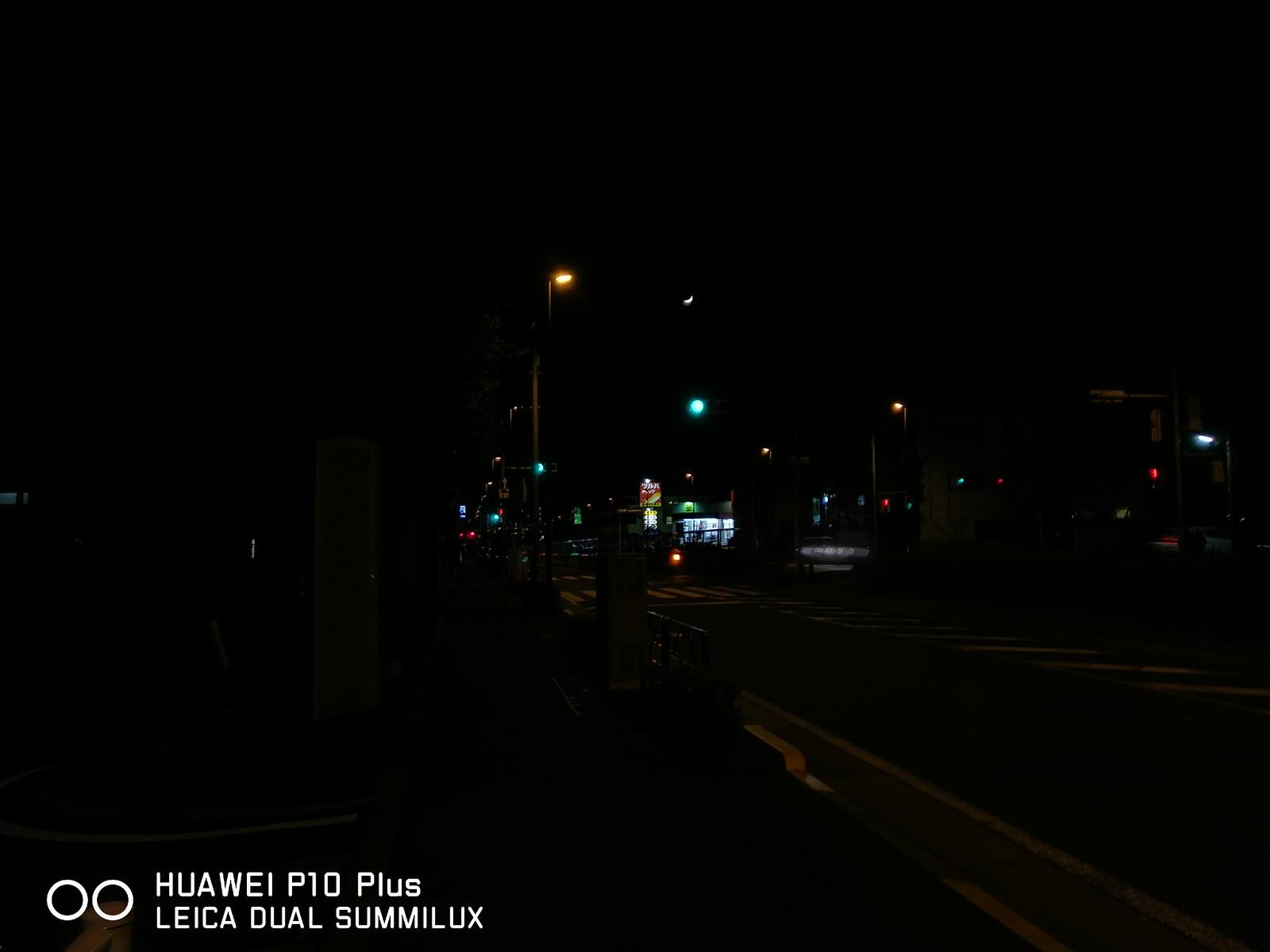 HUAWEI P10 Plus で撮影