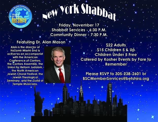 New York Shabbat 2