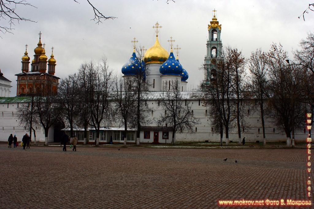Город Сергиев Посад фотоснимки достопримечательностей