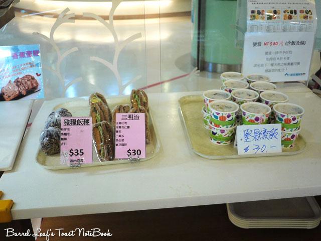 臺安醫院 新起點麵包坊 全麥吐司 tai-an-bakery-wholewheat-bread (3)