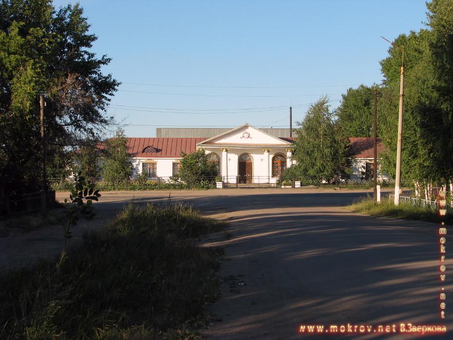 Город Макинск, клуб степной экспедиции.