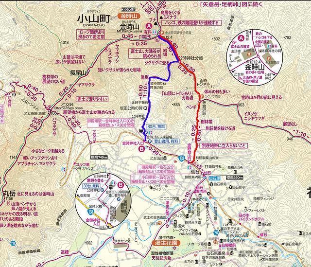 20111112_金時山地図