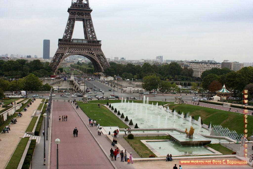 Город Париж, столица Франции фотографии