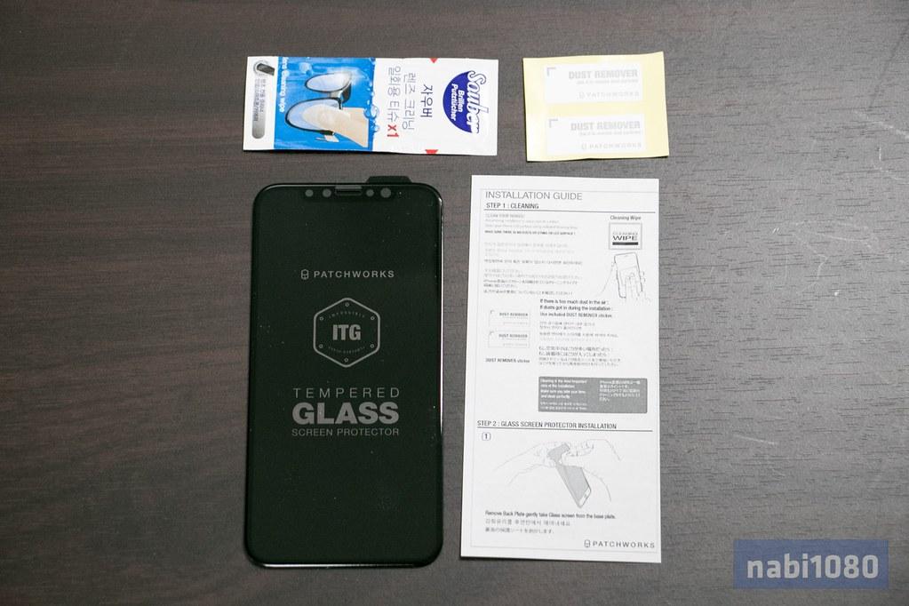 ITG フルカバー iPhone X02