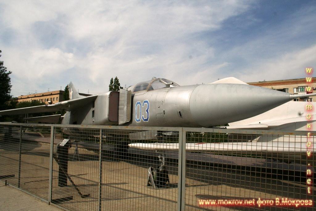 Самолет МИГ - 23.