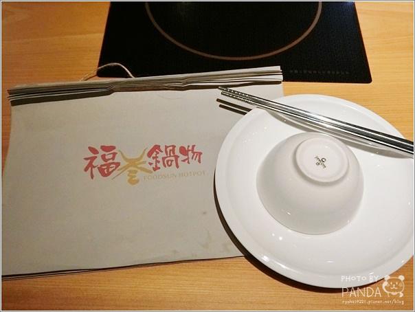 福叁鍋物 (13)