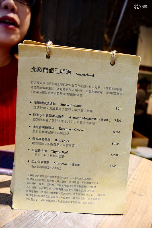 光權菜單板橋早午餐推薦光正街板橋車站美食 (19)