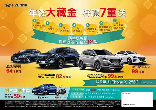 0629_Hyundai_201707_SPDM背面_FA_CS6