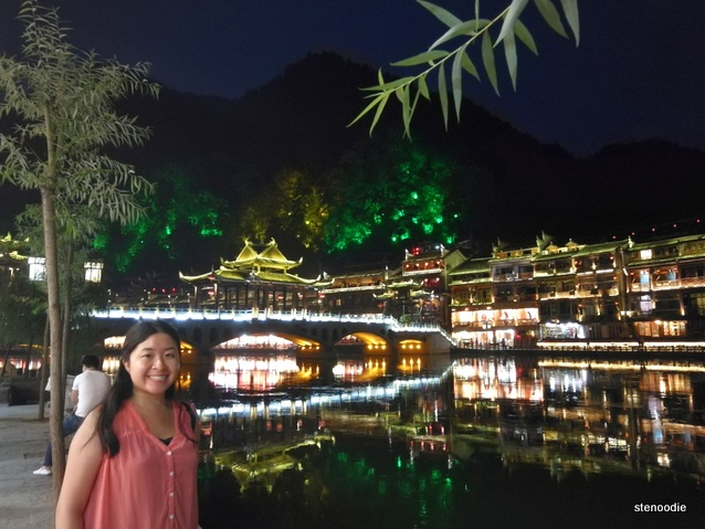 Fenghuang County night views
