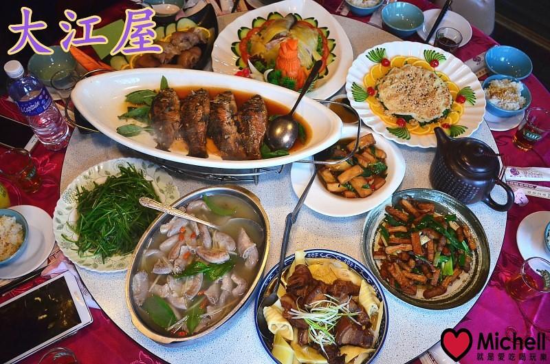 大江屋客家料理