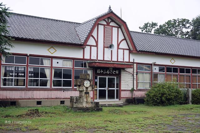 櫪木縣 學校旅館+自然學校