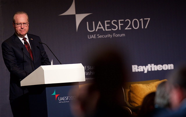 UAE Security Forum 2017: Defense Industry and Economic Diversification