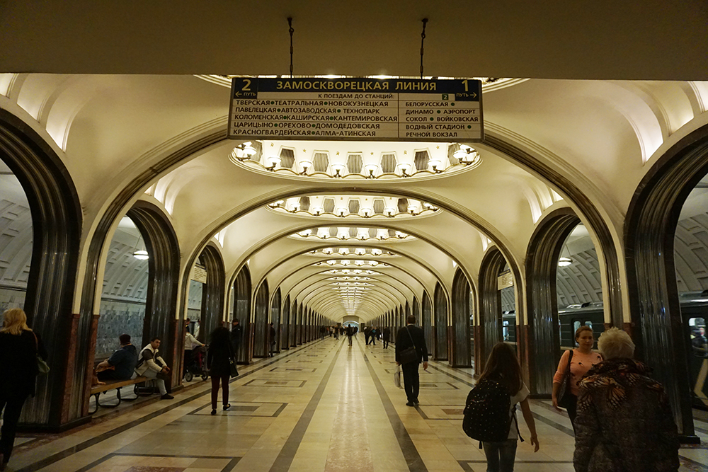 Moscow Russia Metro Station Subway
