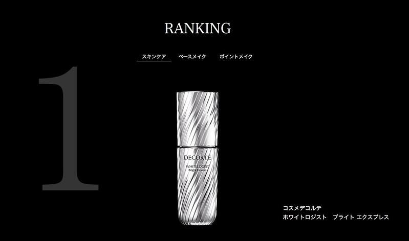 Снимок экрана 2017-11-20 в 16.04.59