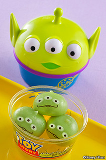 Little Green Men ice cream mochi
