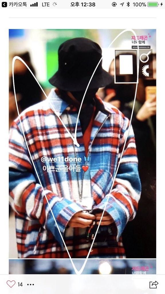 BIGBANG via xB_Bang - 2017-11-23  (details see below)