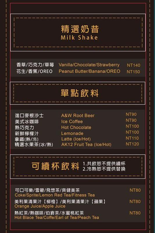 ak12菜單ak12西門菜單ak12美式小館訂位西門町推薦美式餐廳西門美式漢堡 (33)