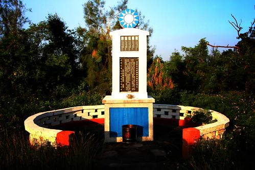 Lun, 10/31/2016 - 16:39 - 安岐營殉難英雄紀念碑 - Martyrs Memorial / Spiaggia di Gǔníngtóu Lóngkǒu - 古寧頭 嚨口</body></html>
