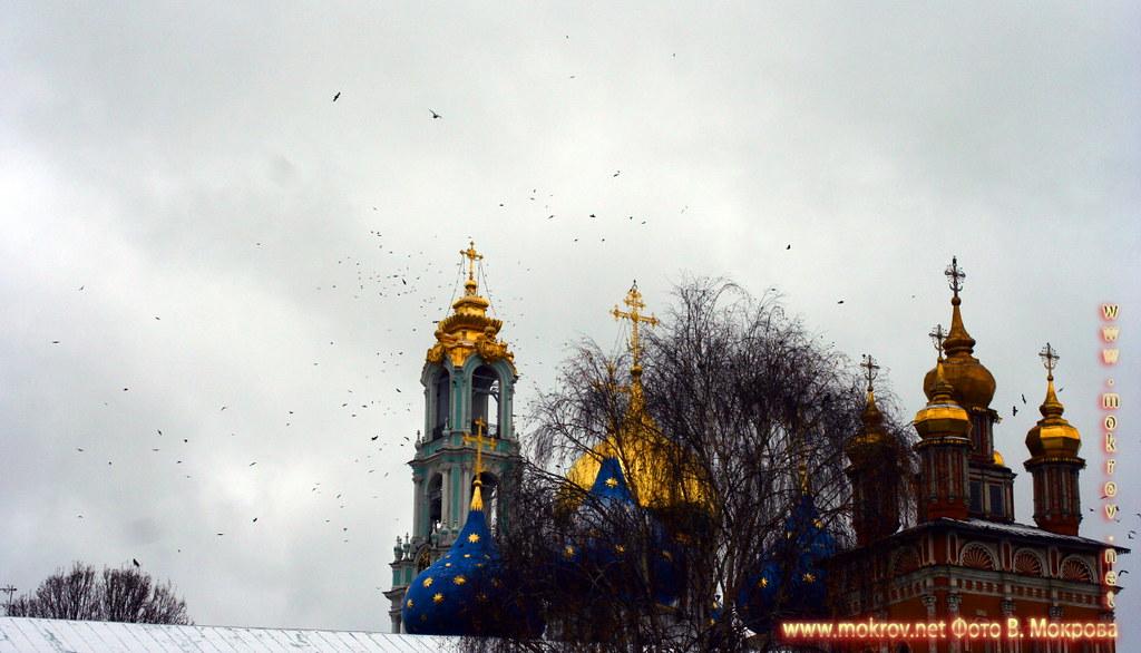 Город Сергиев Посад фоторепортажи.