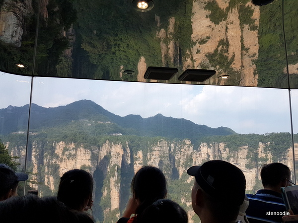 Tianzi Mountain elevator ride