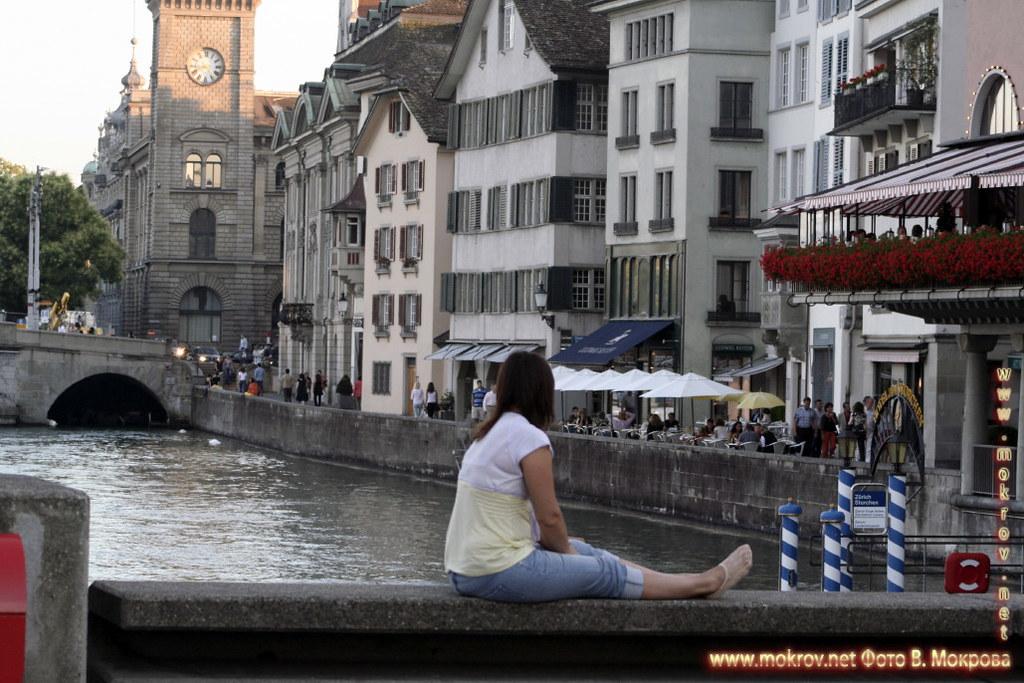 Город Цюрих - Швейцария фотозарисовки