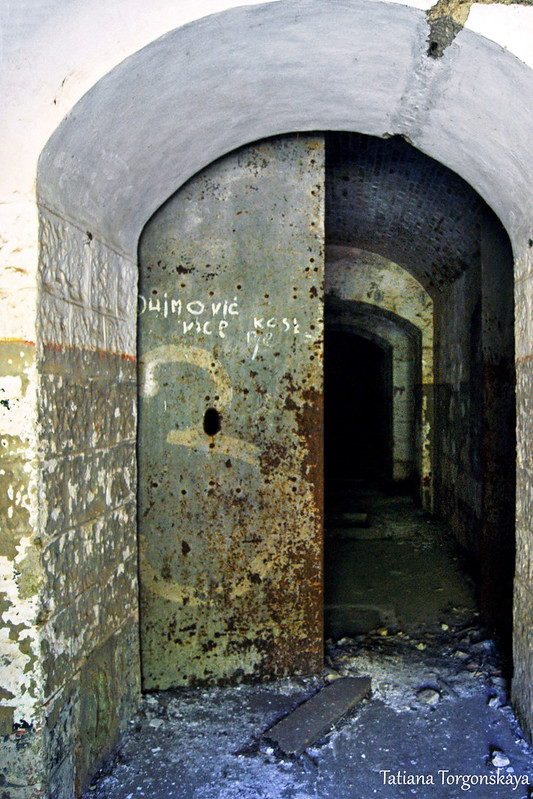 Двери крепости Врмац