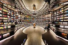 Hangzhou Bookstore