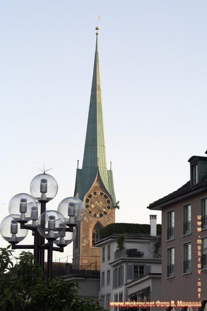 Фраумюнстер - церковь в Цюрихе.