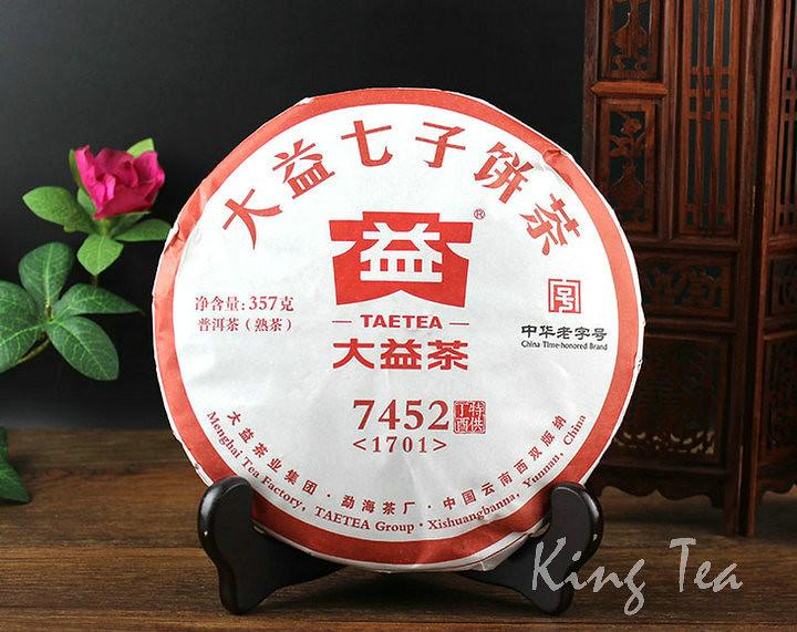 Free Shipping 2017 TAE TEA DaYi 7452 Big Cake 357g China YunNan MengHai Chinese Puer Puerh Ripe Tea Cooked Shou Shu Cha