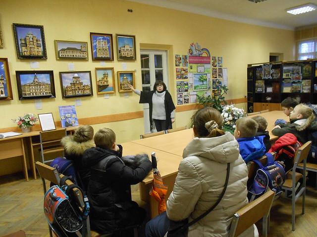 Творча екскурсія 06.12.17 О. Грибоєдова