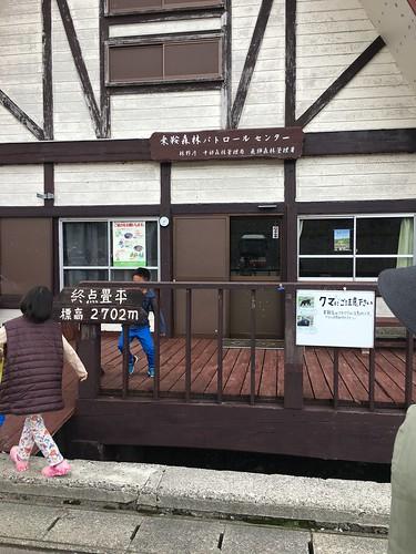 まあ乗鞍。写真ないけど佐藤さん来てくれました。