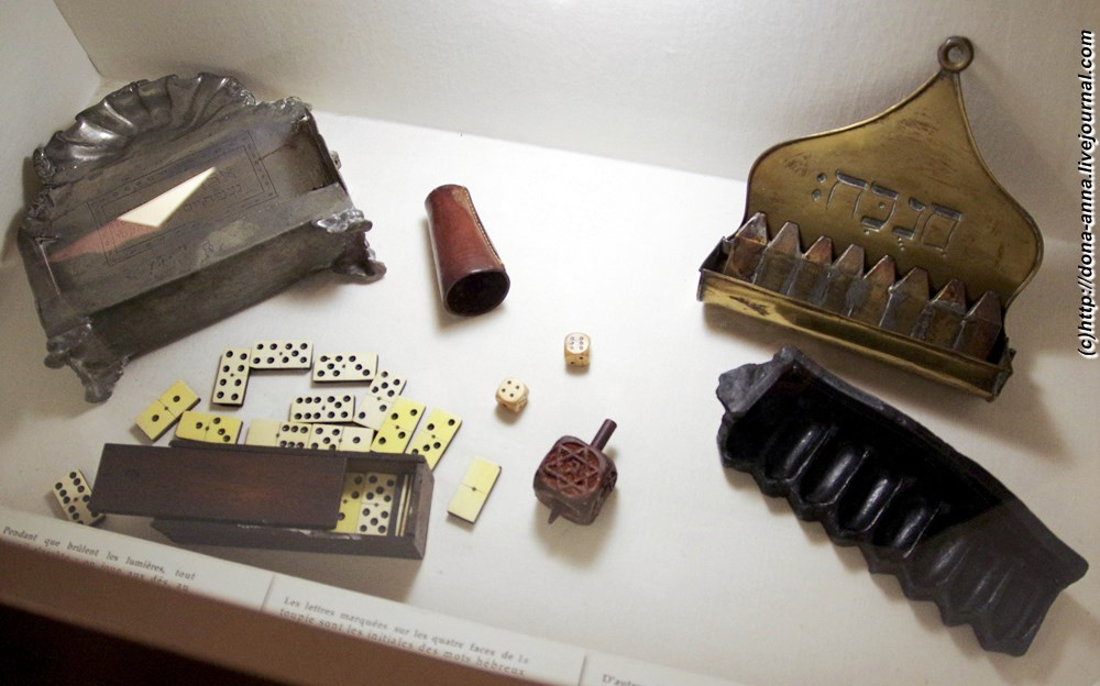 IMGP2935-Bouxwiller-jews-museum-a-a
