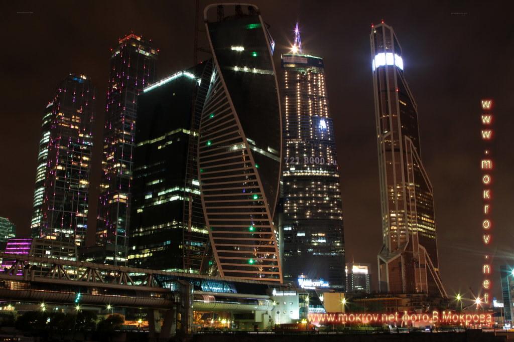 Московский международный деловой центр.