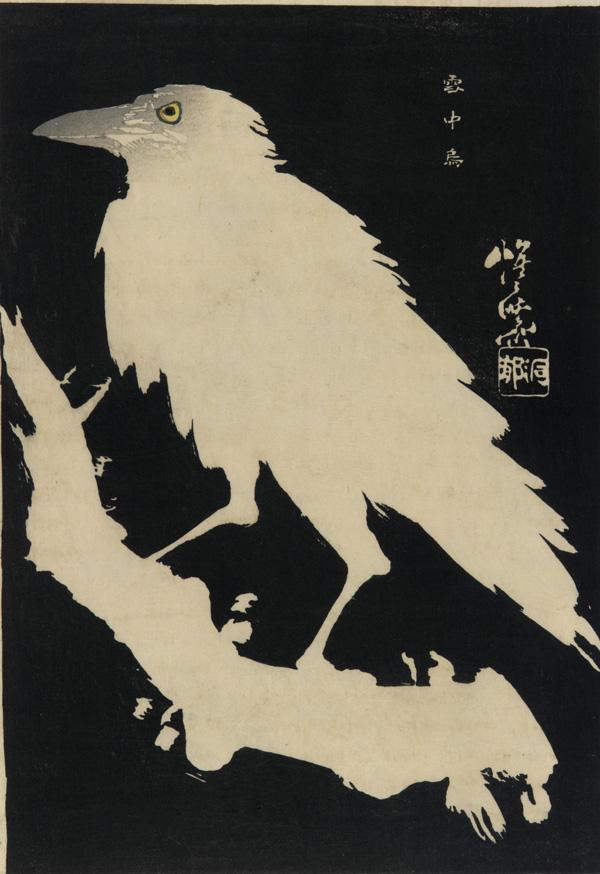 Raven on a brach,Kawanabe Kyosai ,1882
