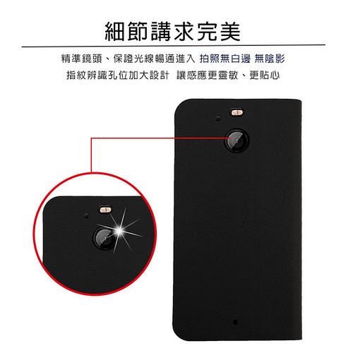 HOMOSA HTC 10 evo 側立插卡皮套-黑( 四色可選)