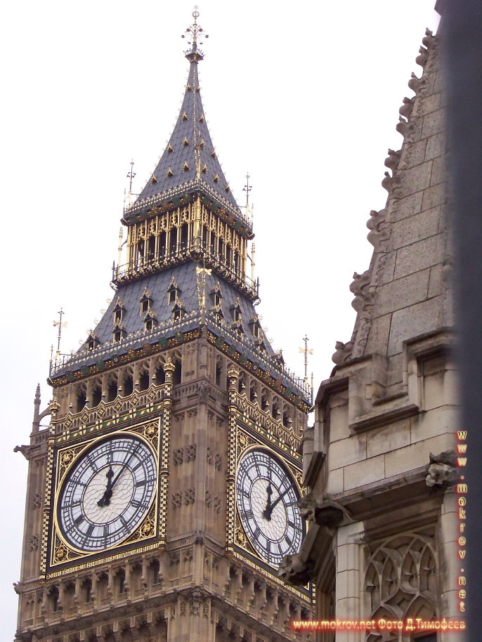 Исторический центр Лондон фоторепортажи