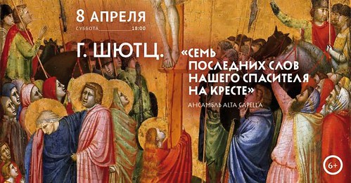 Heinrich SCHÜTZ. «Die sieben Worte Jesu am Kreuze»