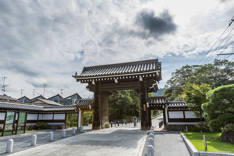 Chion-in-44