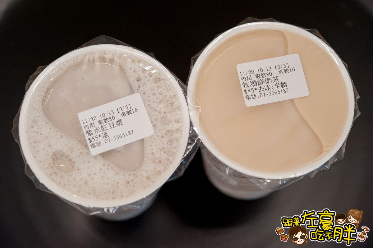 早安公雞農場晨食(光華店)-29