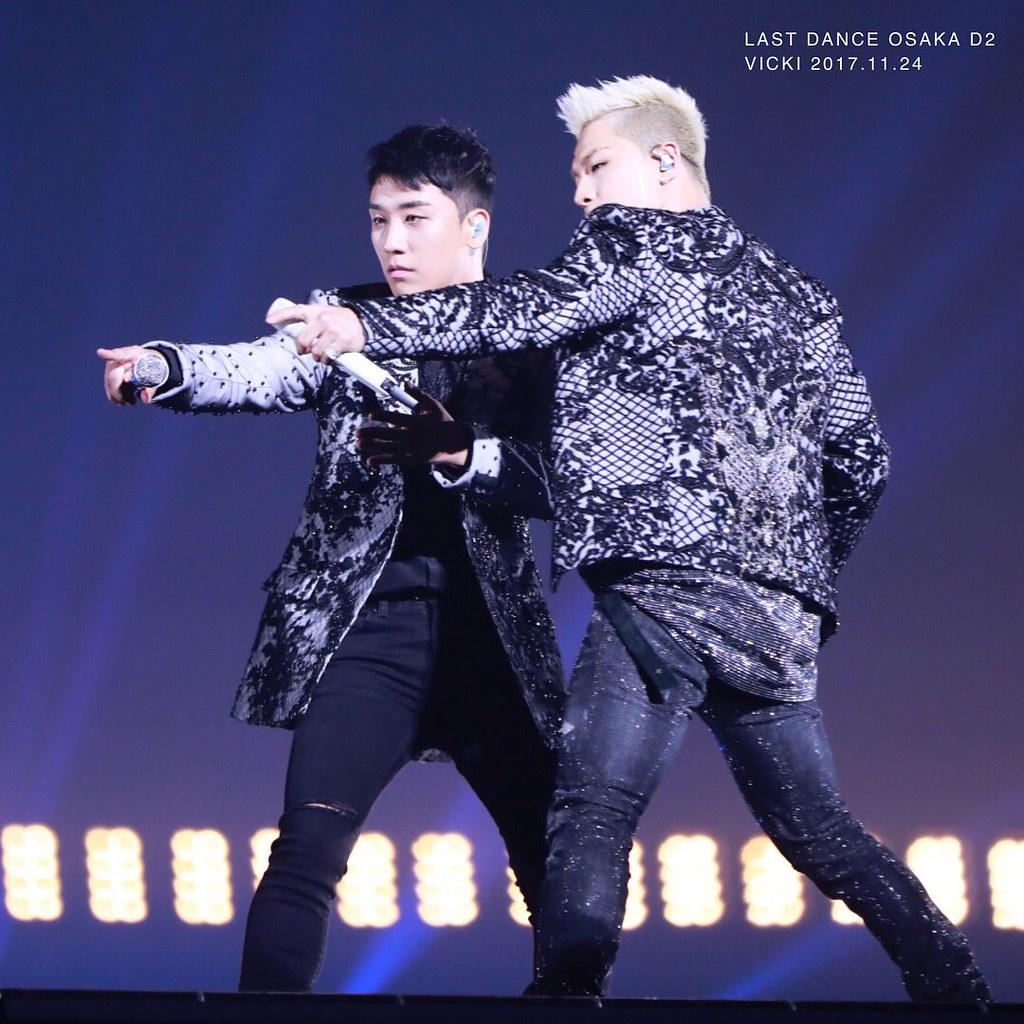BIGBANG via GottaTalk2V1212 - 2017-11-24  (details see below)