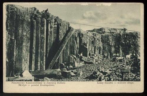 Каменоломня вЯновій Долині: у 30-х роках минулого сторіччя базальт, видобутий на Костопільщині, відправлялипотягами в Європу