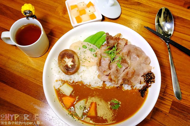 Offer curries 咖哩厚 台灣茶咖哩專賣店 (9)
