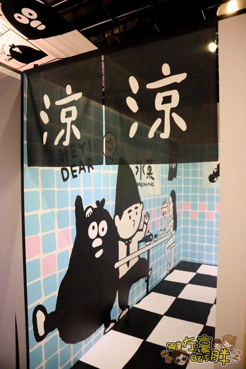 爽啾貘特展(高雄夢時代)-30
