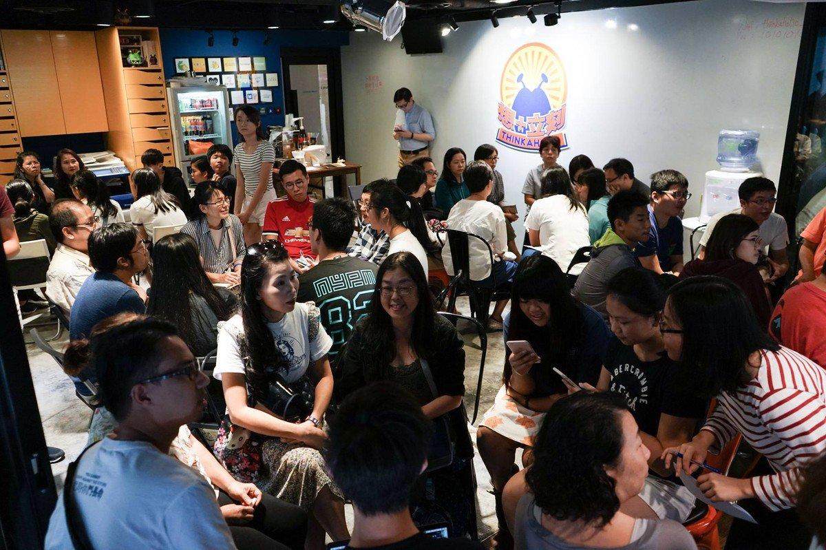 眾志近日辦的「公眾討論會」(圖:香港眾志fb)